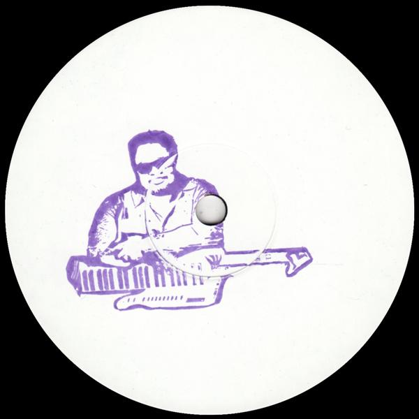 aroop-roy-valentines-park-scuse-me-george-stamp010-stamp-records-cover