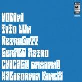 tito-wun-damiano-von-erckert-astro-va-tony-travolta-02-ava-cover