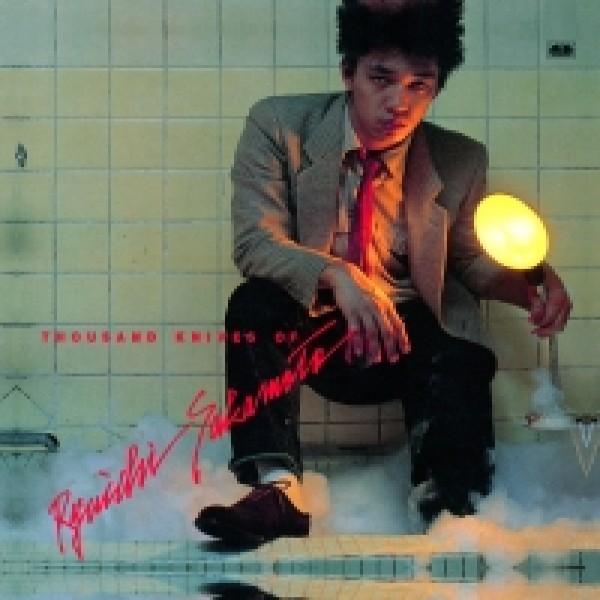 Ryuichi Sakamoto S Async Remixes Lp Set For Vinyl Release