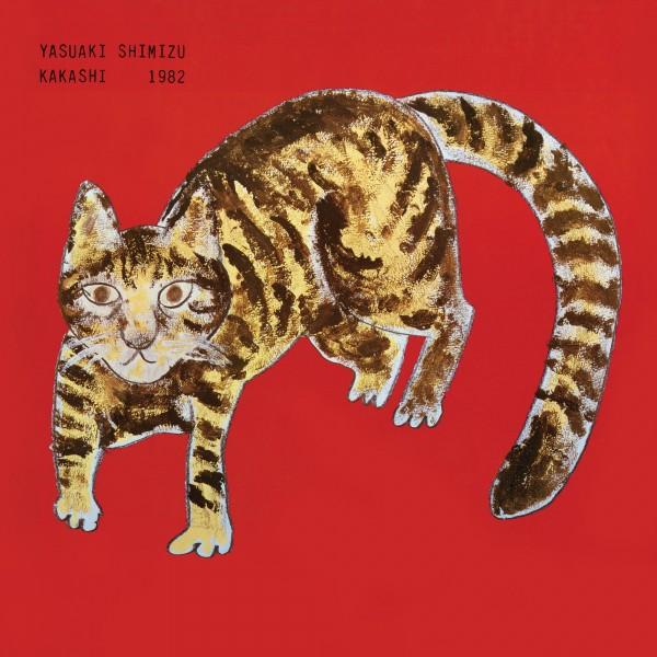 yasuaki-shimizu-kakashi-cd-palto-flats-wrwtfww-cover