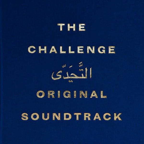 lorenzo-senni-francesco-fantini-the-challenge-original-soundtrack-limited-edition-10-warp-cover