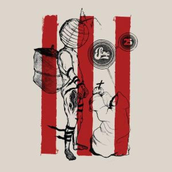jeff-mills-robert-hood-daft-punk-various-artists-soma-25-lp-box-set-soma-cover