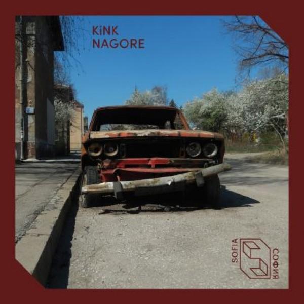 kink-nagore-sofia-cover