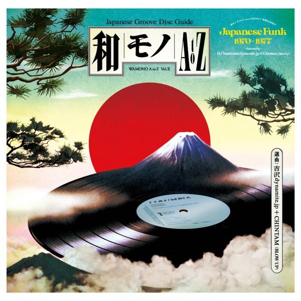various-artist-wamono-a-to-z-vol-ii-japanese-funk-1970-1977-lp-180g-japan-cover