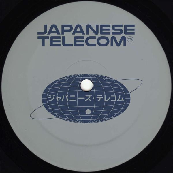 japanese-telecom-heinrich-mueller-japanese-telecom-ep-clone-aqualung-series-cover