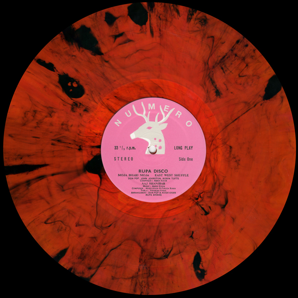 Disco Jazz LP (Bengali Tiger Edition)