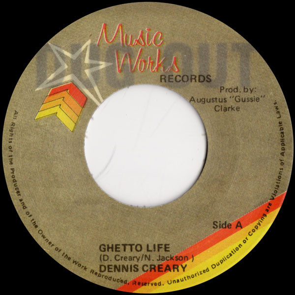 dennis-creary-ghetto-life-dug-out-cover