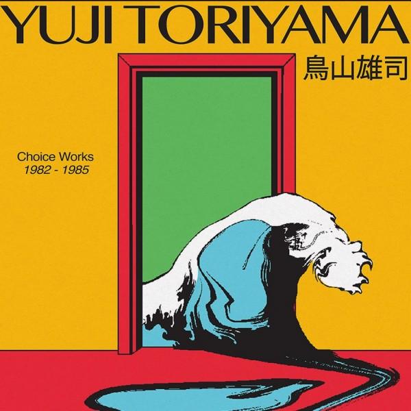 yuji-toriyama-choice-works-1982-1985-lp-time-capsule-cover