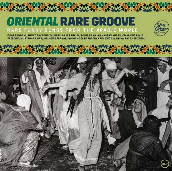 various-artists-oriental-rare-groove-lp-rare-funky-songs-from-the-arab-world-lp-wagram-cover