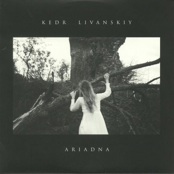 kedr-livanskiy-ariadna-lp-2mr-cover