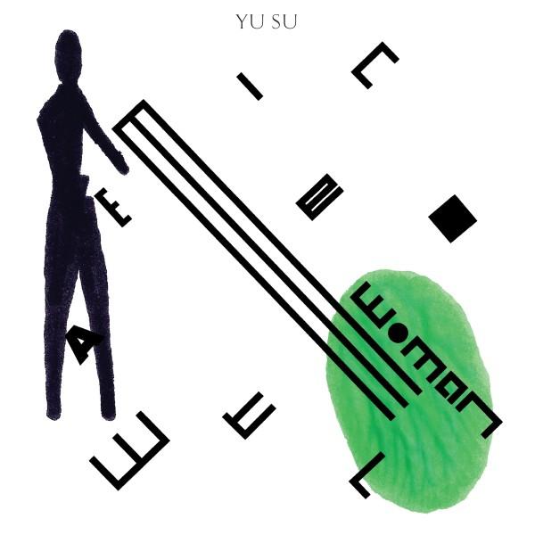 yu-su-watermelon-woman-technicolour-cover