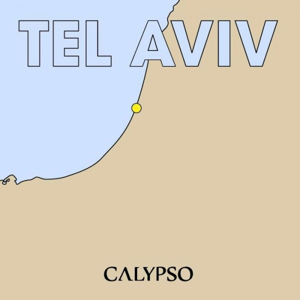 naduve-various-artists-tel-aviv-flavors-calypso-cover