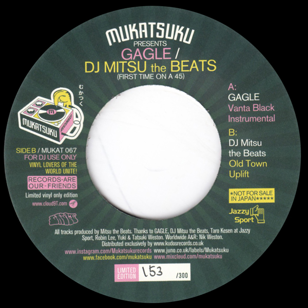 gagle-dj-mitsu-the-beats-gagle-dj-mitsu-the-beats-first-time-on-a-45-mukatsuku-cover