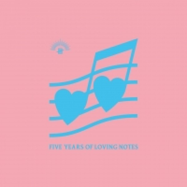 tolouse-low-trax-various-artists-five-years-of-loving-notes-lp-antinote-cover
