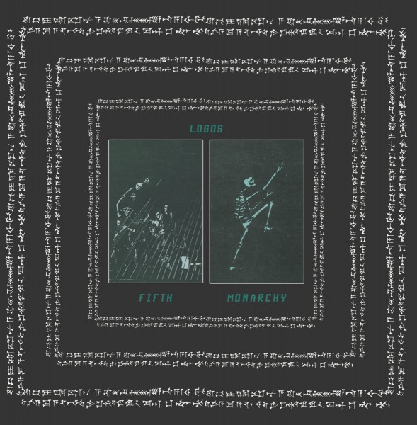 logos-fifth-monarchy-ep-berceuse-heroique-cover
