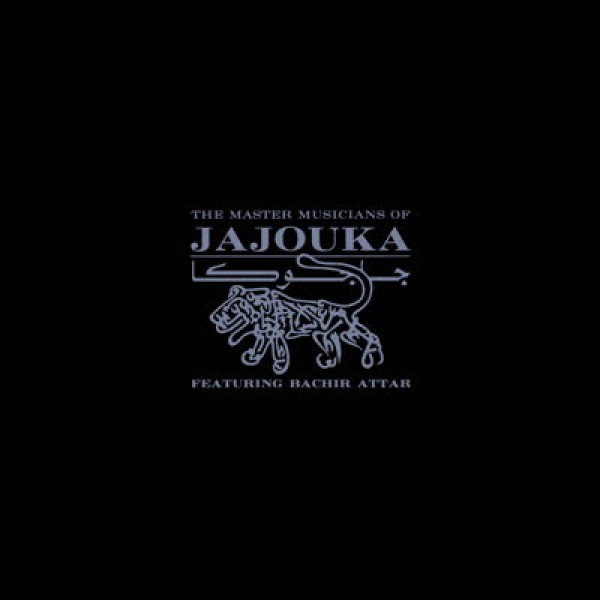 the-master-musicians-of-jajouka-bill-laswell-apocalypse-across-the-sky-lp-zehra-cover