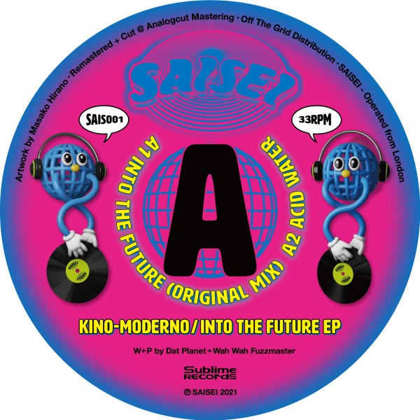 kino-moderno-into-the-future-ep-saisei-cover