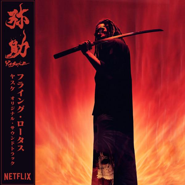 flying-lotus-yasuke-cd-pre-order-warp-cover