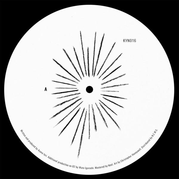 iori-andromeda-ep-wata-igarashi-remix-kynant-records-cover