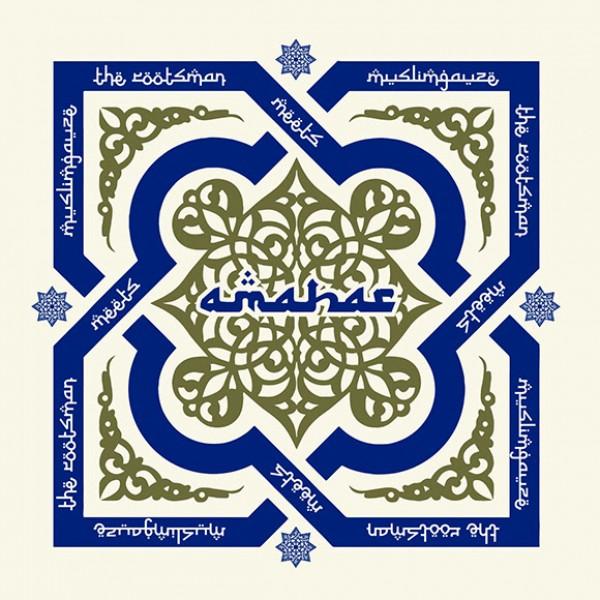 muslimgauze-the-rootsman-amahar-lp-via-parigi-cover