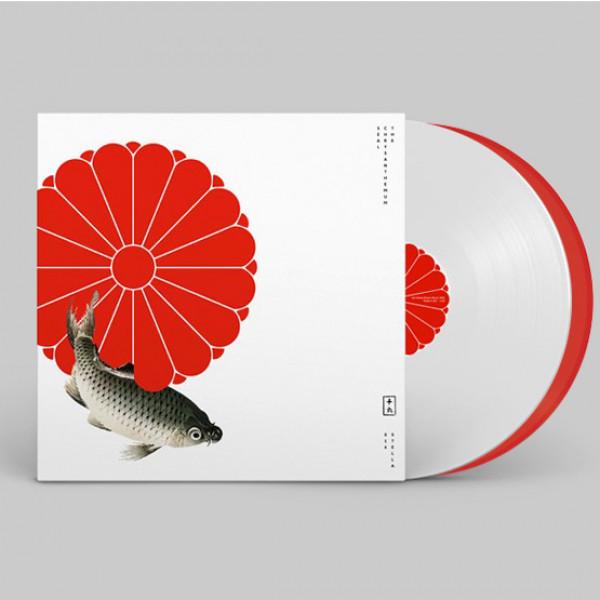 various-artists-the-chrysanthemum-seal-lp-rsd-2021-stella-polaris-music-cover