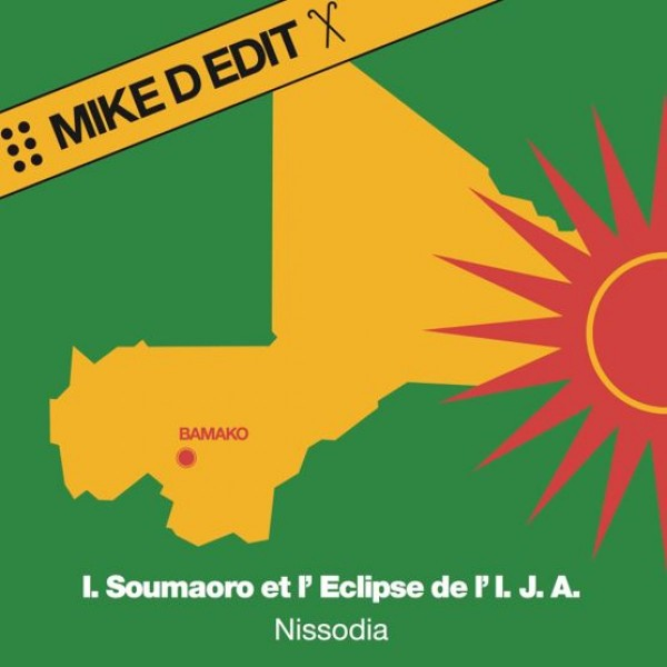 idrissa-soumaoro-et-leclipse-de-lija-nissodia-mike-d-edit-limited-yellow-vinyl-pre-order-mr-bongo-cover