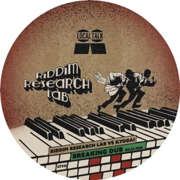 riddim-research-lab-breaking-dub-local-talk-cover