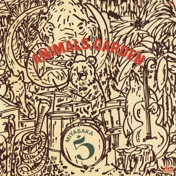 miyasaka-5-animals-garden-lp-bbe-records-cover