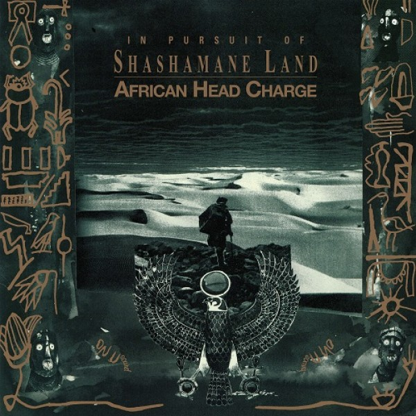 african-head-charge-in-pursuit-of-shashamane-land-lp-on-u-sound-cover