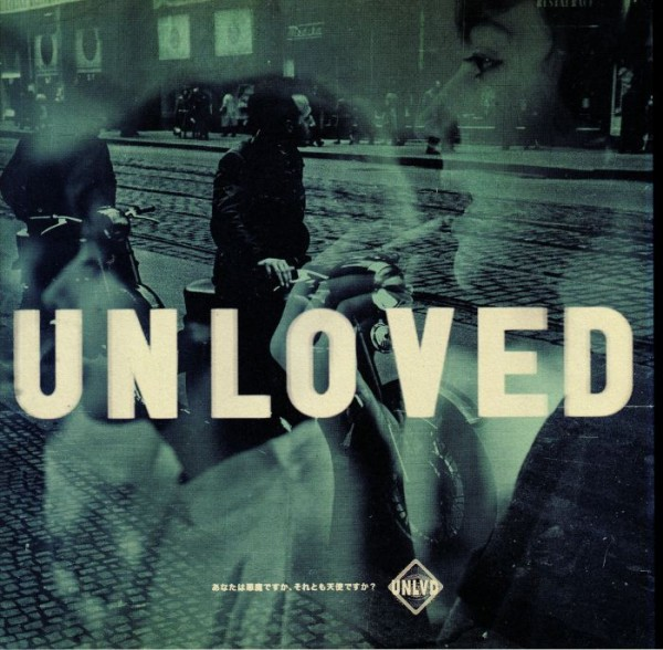 unloved-heartbreak-remixes-ep-incl-andrew-weatherall-nathan-micay-remixes-heavenly-cover