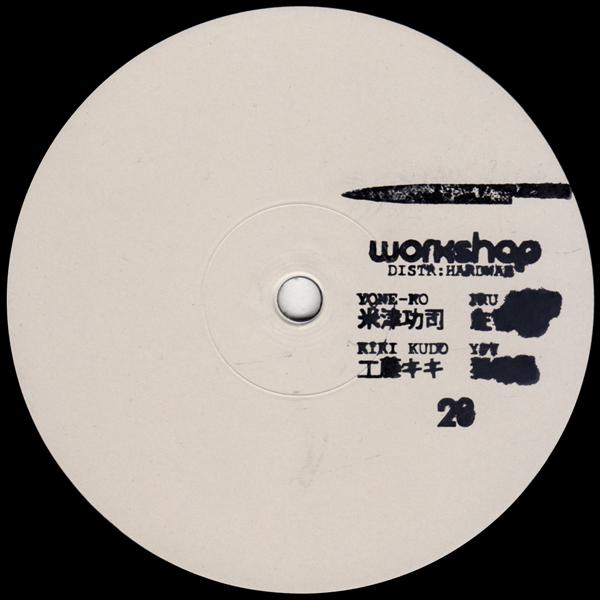 ypy-various-artists-workshop-28-workshop-cover