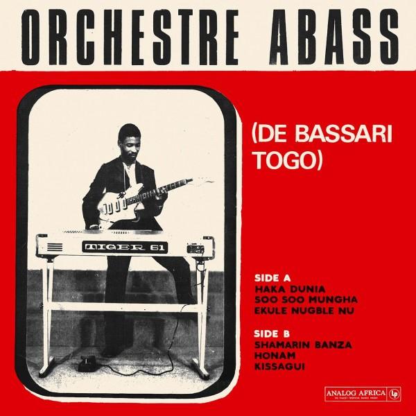 VARIOUS ARTISTS/Pop Makossa The Invasive Dance Beat Of Cameroon 1976