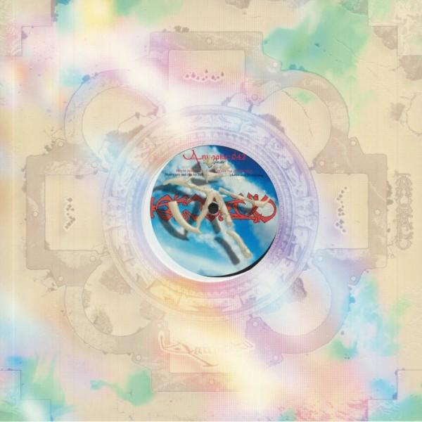 anunaku-042-ad-93-cover