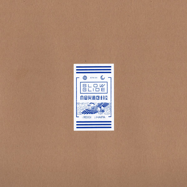 slowglide-reigi-haipa-antinote-cover