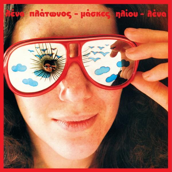 lena-platonos-sun-masks-lp-dark-entries-cover
