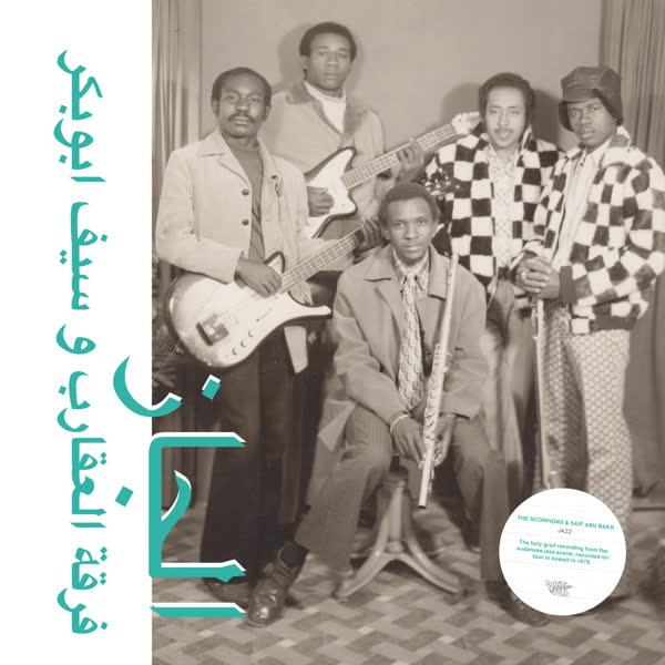 the-scorpions-saif-abu-bakr-jazz-jazz-jazz-lp-habibi-funk-cover