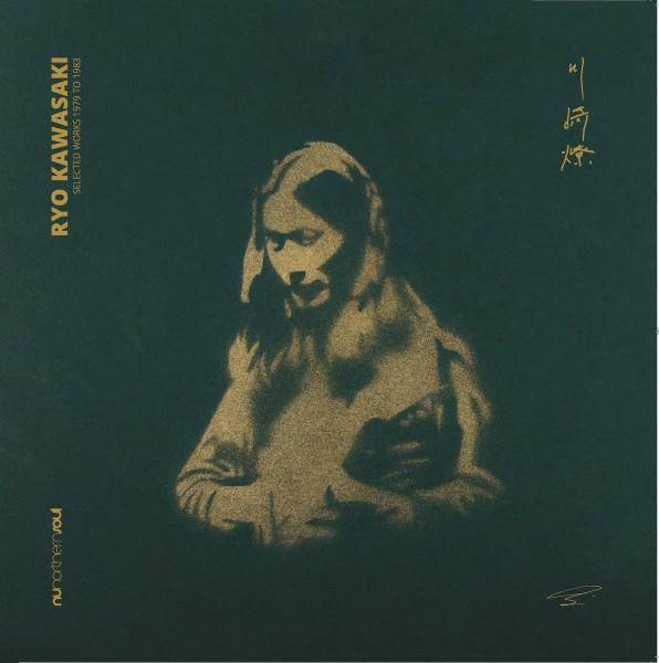 ryo-kawasaki-selected-works-part-1-1979-1983-lp-nunorthern-soul-cover
