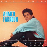 ahmed-fakroun-mots-damour-lp-pmg-records-cover