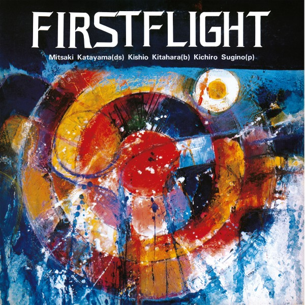 mitsuaki-katayama-trio-first-flight-lp-studio-mule-cover