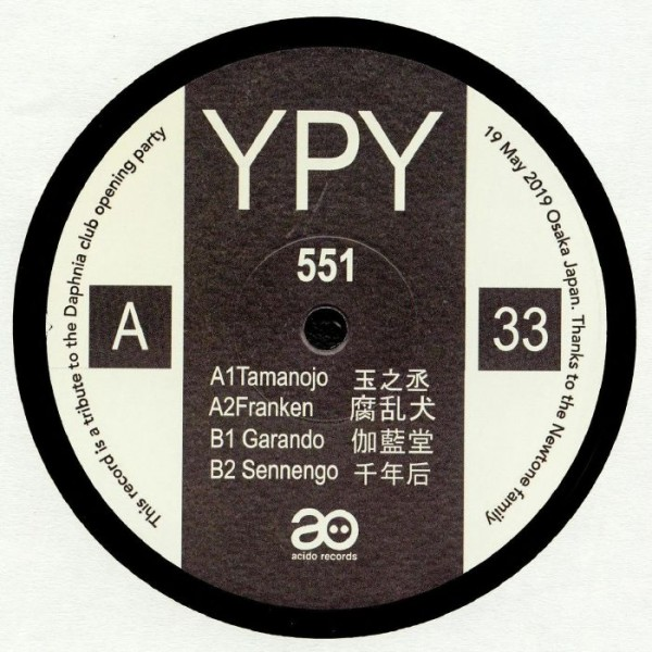 ypy-551-acido-records-cover