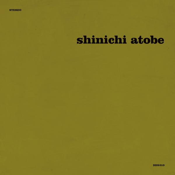 shinichi-atobe-butterfly-effect-lp-demdike-stare-cover