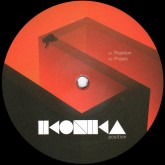 ikonika-position-ep-hyperdub-cover