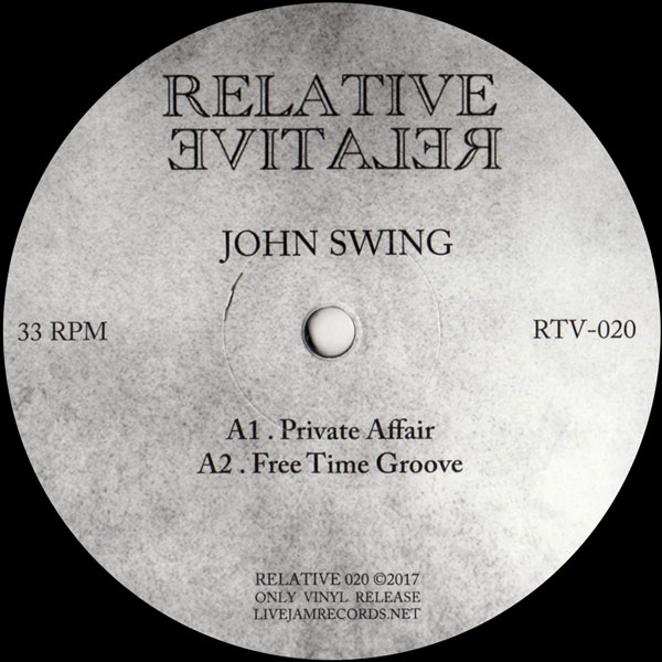 john-swing-emg-private-affair-snowboarding-relative-cover