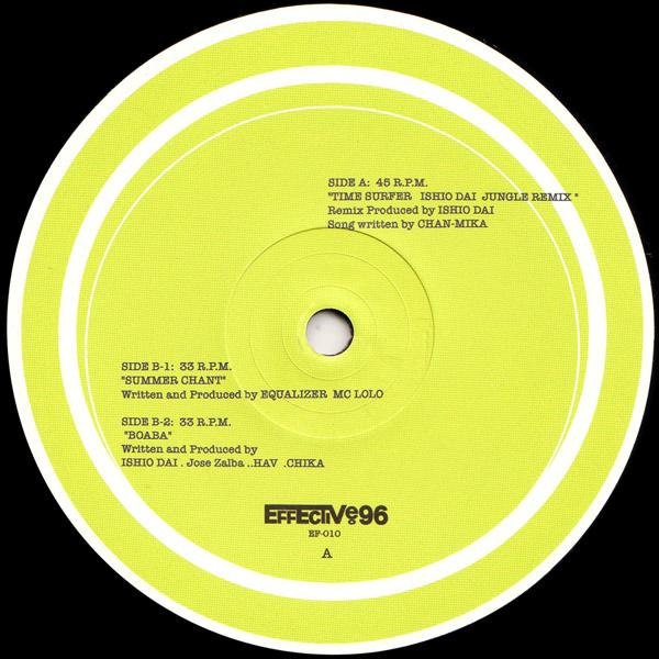 Three Angels and Ninja Riddim EP (Time Surfer / Summer Chant)
