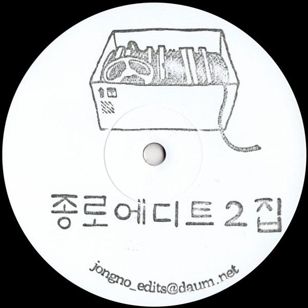 PEGGY GOU/Seek For Maktoop/TECHNICOLOUR - Vinyl Records