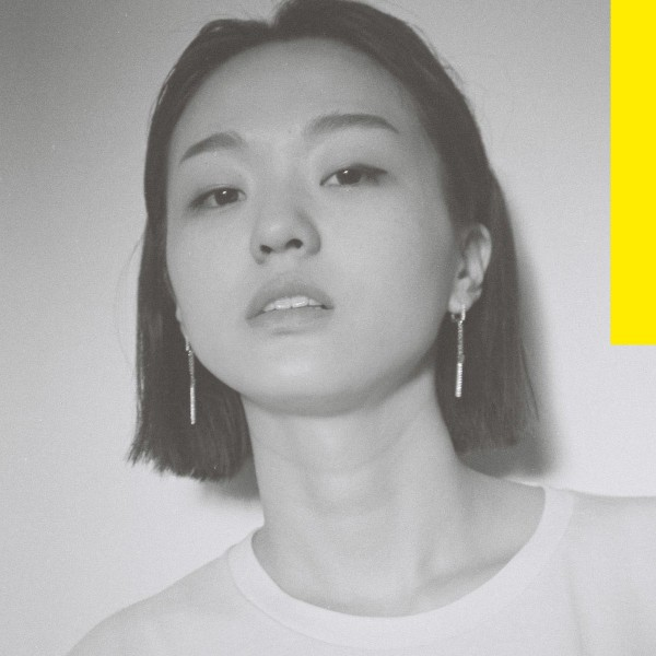 park-hye-jin-if-you-want-it-yellow-vinyl-version-clippart-cover