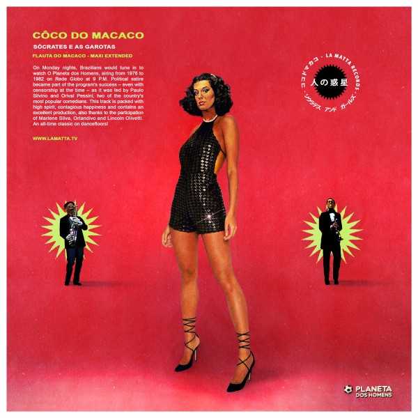 socrates-e-as-garotas-coco-do-macaco-la-matta-records-cover