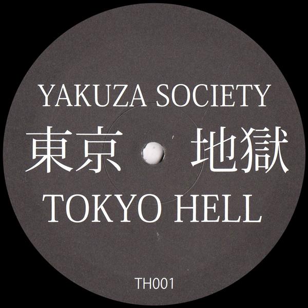 tsuyoshi-ogawa-yakuza-society-tokyo-hell-cover