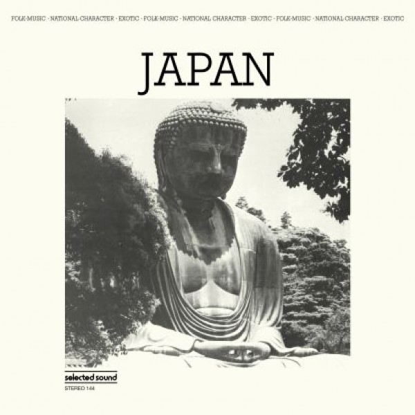 victor-cavini-japan-lp-be-with-records-cover