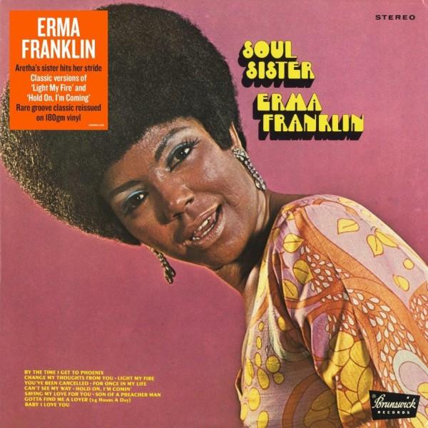 ERMA FRANKLIN/Soul Sister LP [PRE-ORDER]/DEMON RECORDS - Vinyl